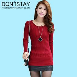 针织衫 女 秋冬装打底衫 韩版新款女装纯色圆领长袖毛衣 DS138028