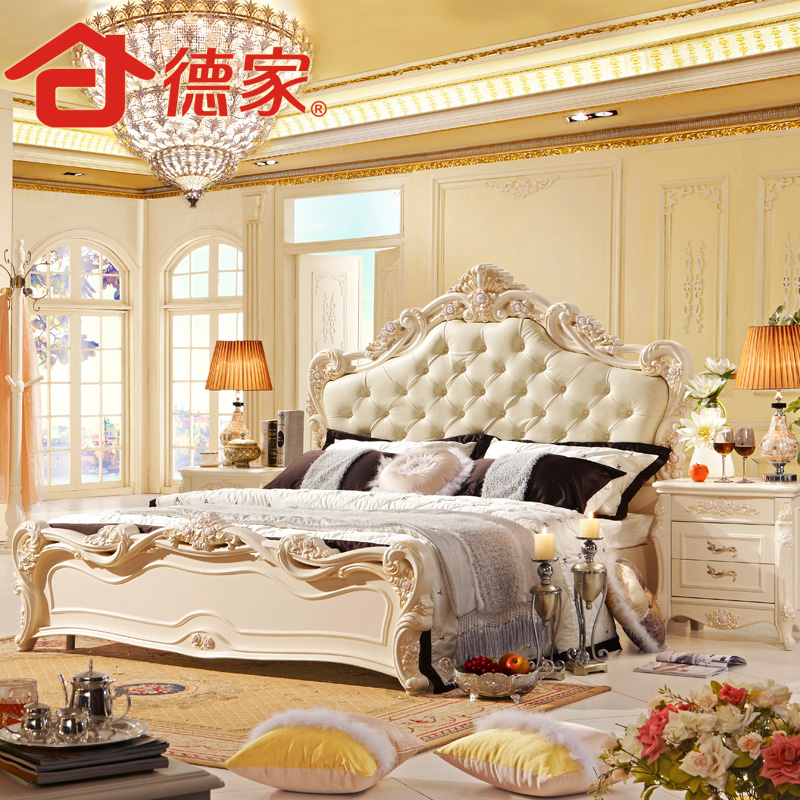 德家家具10 欧式床双人床 实木床 真皮床 1.8米 公主床 高箱床