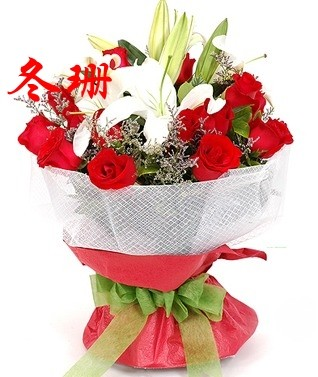11 plus lily bouquet of red roses FinTronics Tibet Xining city of Guiyang , Hefei flowers birthday flowers