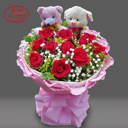 cheap best valentine day flowers, find best valentine day flowers, Ideas