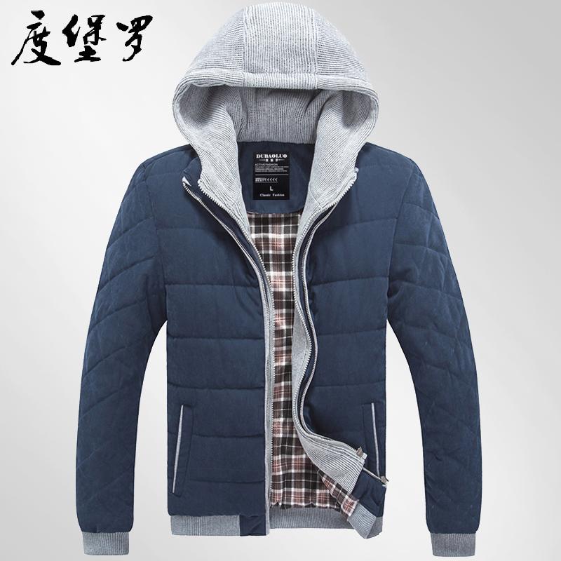 Куртка Degree Paulo dm8301