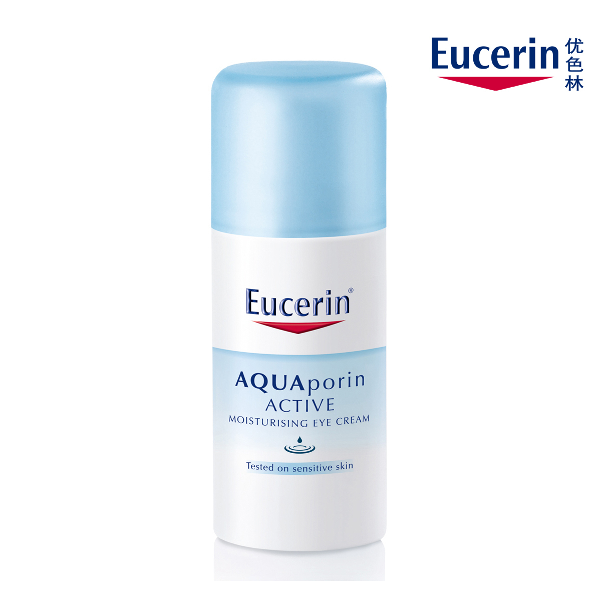 EUCERIN  15ml