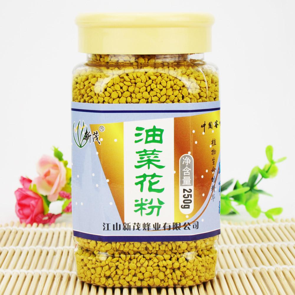 Xinmao  99% 250