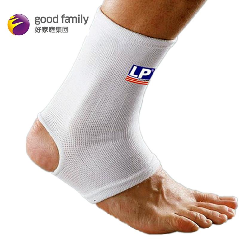 正品护踝lp604保暖袜防护套羽毛球足球篮球运动护脚踝腕扭伤护具