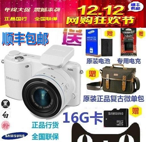 фотоаппарат Samsung NX2000 (20 Samsung