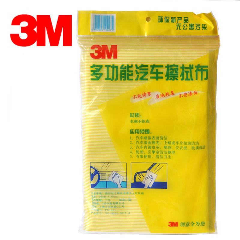 Чистящие салфетки 3m  PN