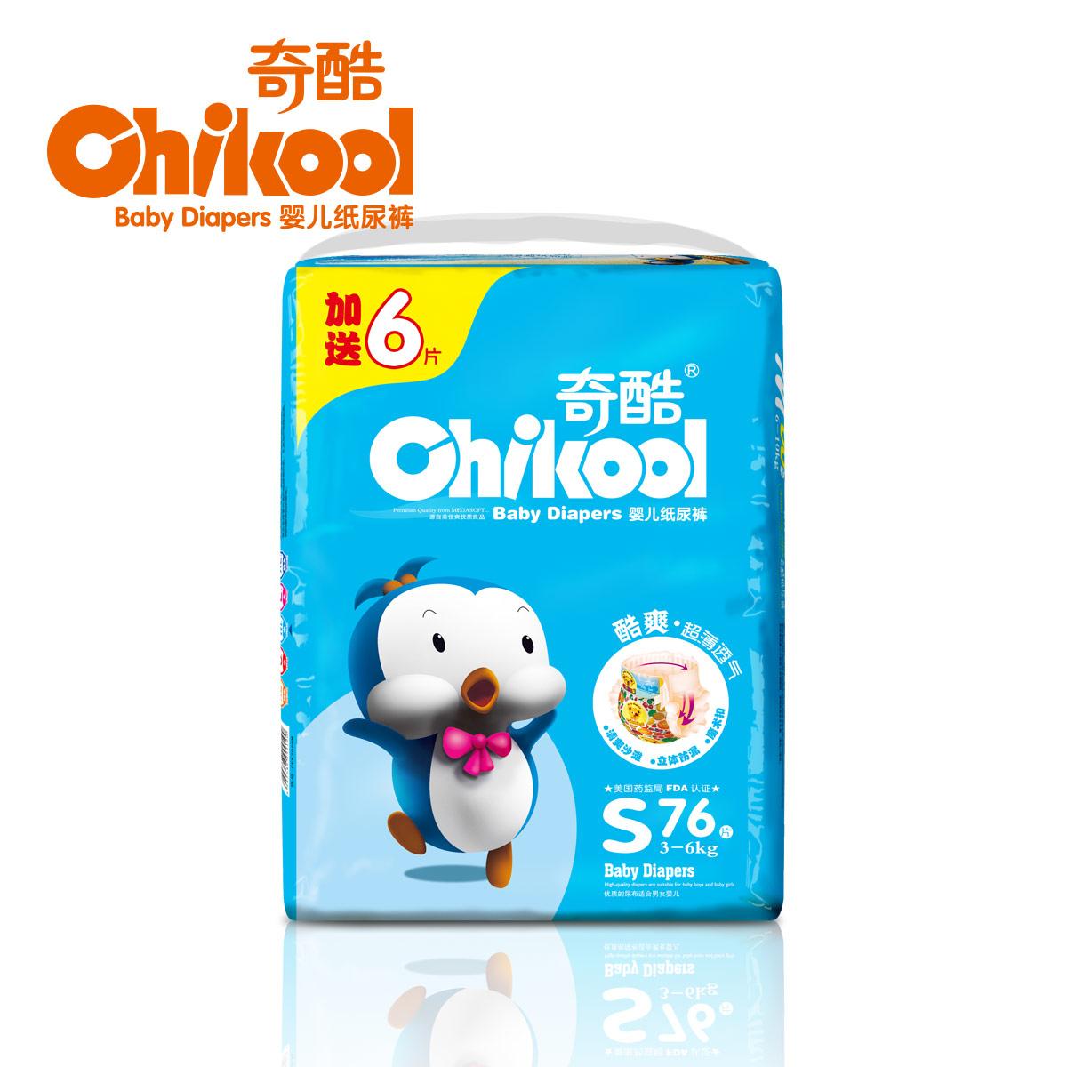 Подгузники Chikool  S76+6