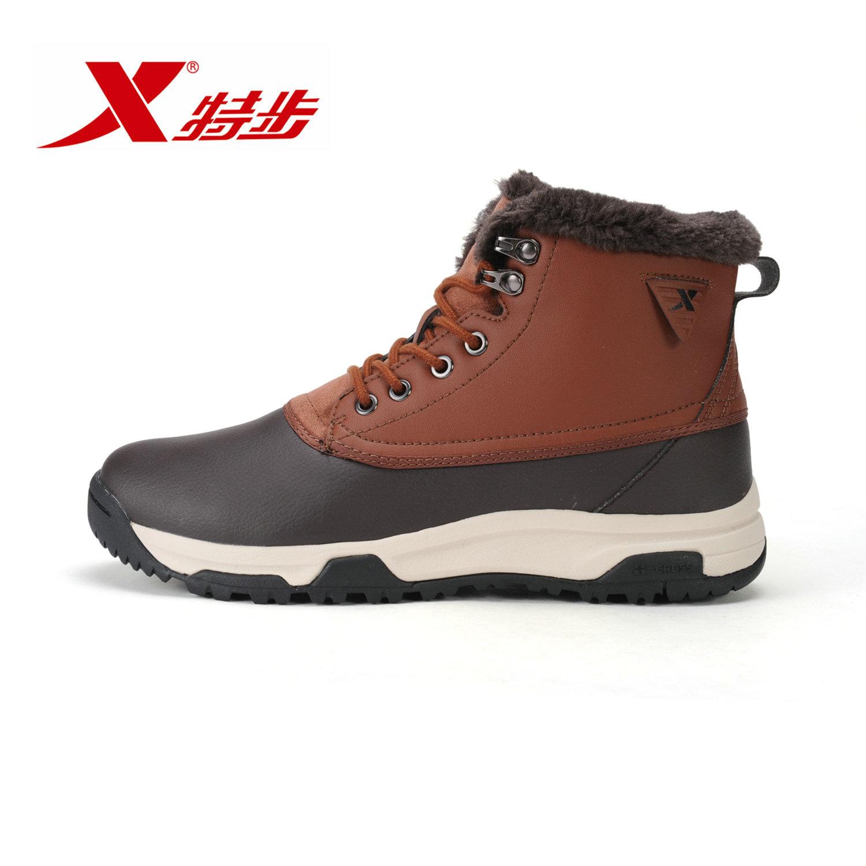 Мокасины, прогулочная обувь Xtep 987319179397 2013 Xtep / Xtep