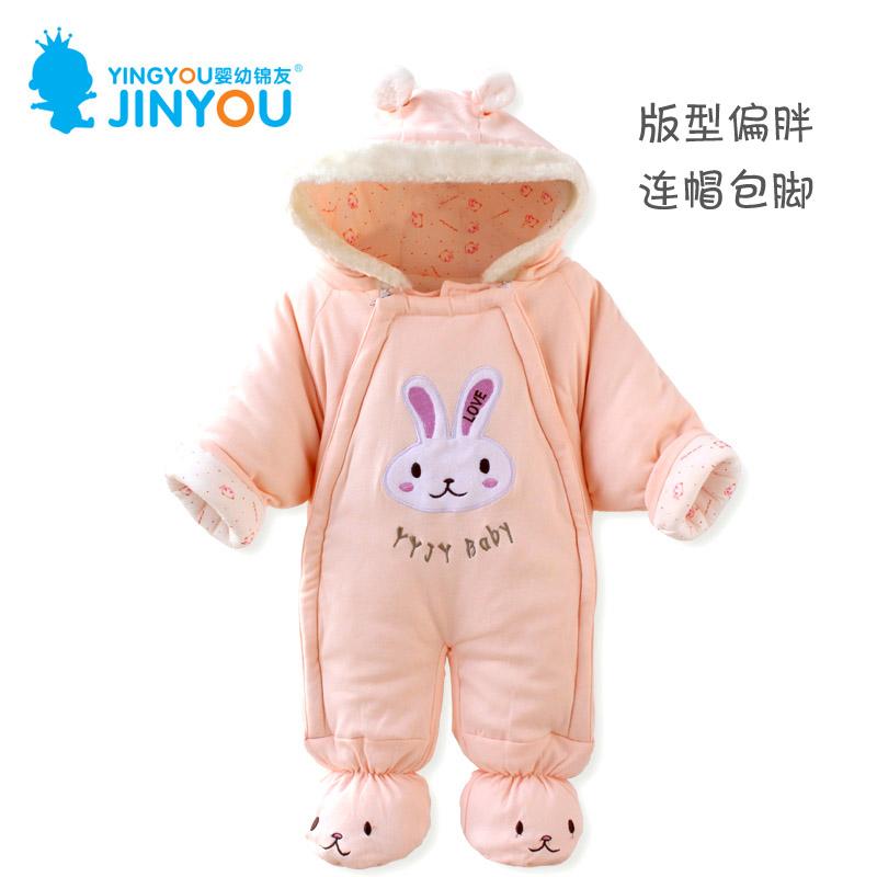 Цвет: 4308 Розовый Кролик