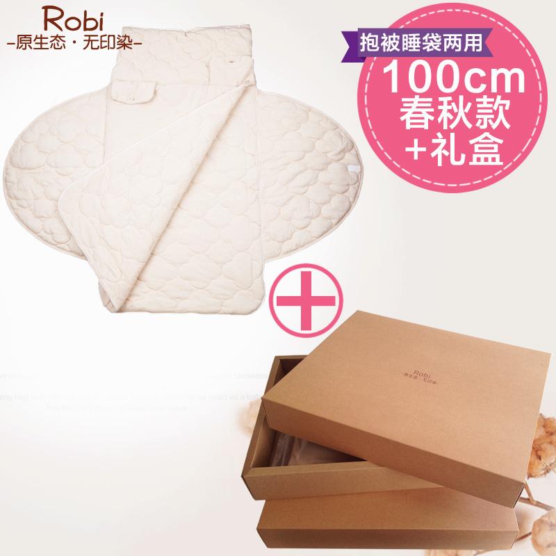 Цвет: Весной и осенью спальный мешок держать 100 см + Подарочная коробка