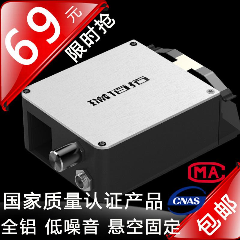 охлаждающая подставка для ноутбука Reboto 14 15.6