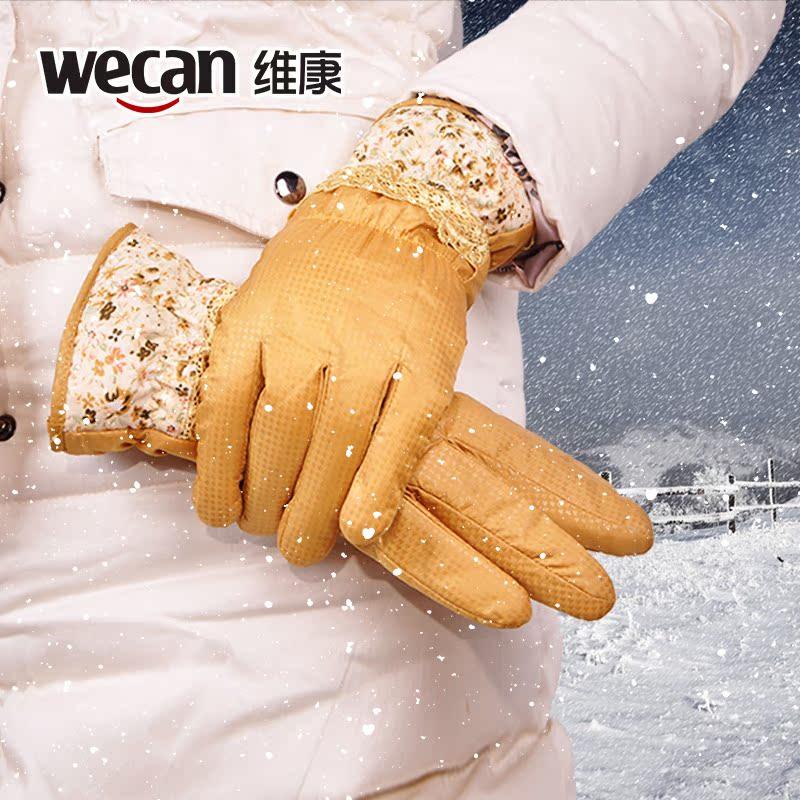 Защитные перчатки Wellcome