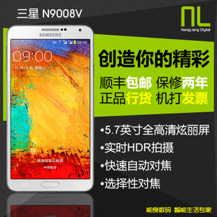 Samsung/���� GALAXY Note 3 SM-N9008V �ֻ�