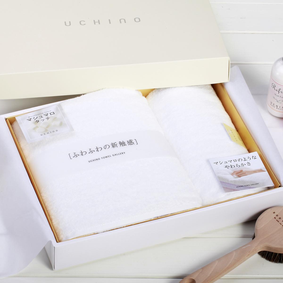 Полотенце Uchino ur20467