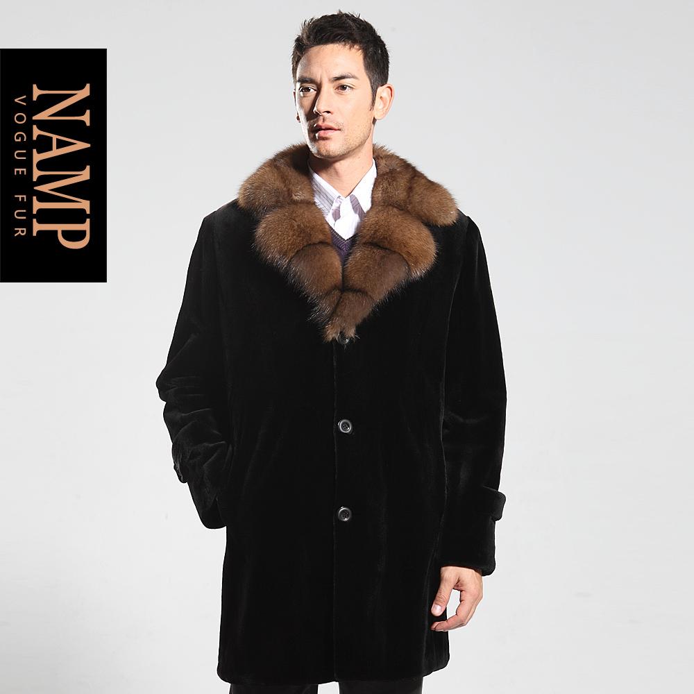 Одежда из кожи Namp f109w180a420 NAMP2013