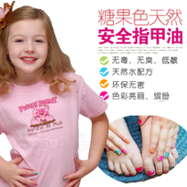 美国Piggy Paint 小猪糖果色天然儿童孕妇宝宝无毒美甲指甲油套装