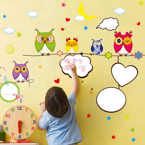 Çocuk odası yatak odası oturma odası duvar çıkartmaları bebek