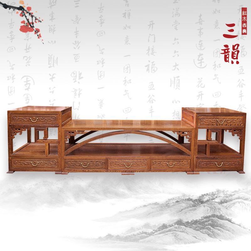 红木家具 中式实木家具 明清家具 红木电视柜 鸡翅木电视柜