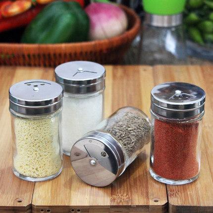 厨房用品玻璃调料罐 调味瓶 4只装