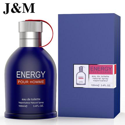 健美创研 能量男士香水100ml 7.9元包邮