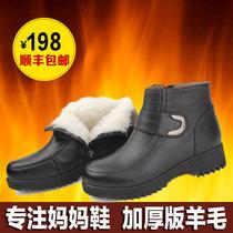 中老年保暖短靴加厚羊毛皮毛一体平底防滑棉靴老人鞋皮靴妈妈棉鞋
