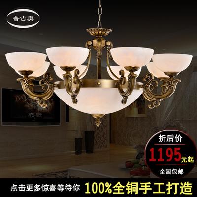 天天特卖铜灯欧式全铜灯简欧客厅灯美式中式铜灯全铜吊灯卧室铜灯12004