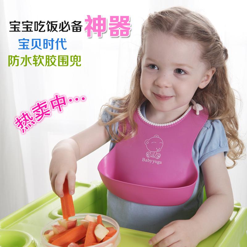 Карман для кормления Babyyuga hsk2183