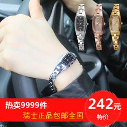 [限时抢购] 格浪都正品钨钢手表 时尚时装复古学生 女士手链玫瑰金腕表 防水