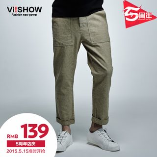 Viishow2015 spring and autumn new chinos khaki pants boys trousers fashion simple men's pants of nine thin
