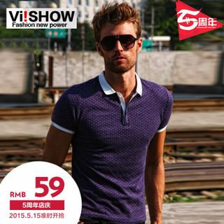 Viishow men's wear trend of the summer Polo shirts men's slim fit short sleeve Camo slim fit Polo Polo Shirt