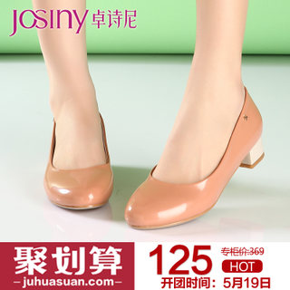 Zhuo Shini spring 2015 new commuter shoes chunky heels women shoes patent leather foot with round head 151212780
