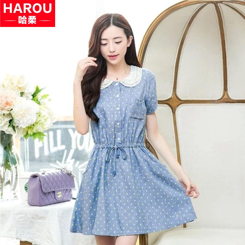 Женское платье Soft hr2031 2014