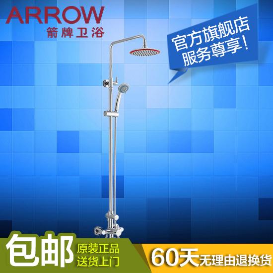 Смеситель для душа ARROW  A82971SC