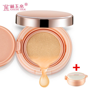 金丝玉帛气垫BB霜15gx2 美白遮瑕保湿隔离 30秒完妆裸妆韩国配方
