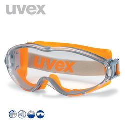 [超值优惠] 德国UVEX 防护眼罩 骑行防尘防化学喷溅 防风镜 护目镜 防雾眼镜