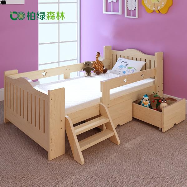 包邮柏绿森林儿童实木床男孩女孩婴儿床带护栏小孩松木床天然原木