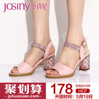 Zhuo Shini 2015 summer leisure patent leather designer shoes chunky heels rhinestone Word-style high heel Sandals 152234520