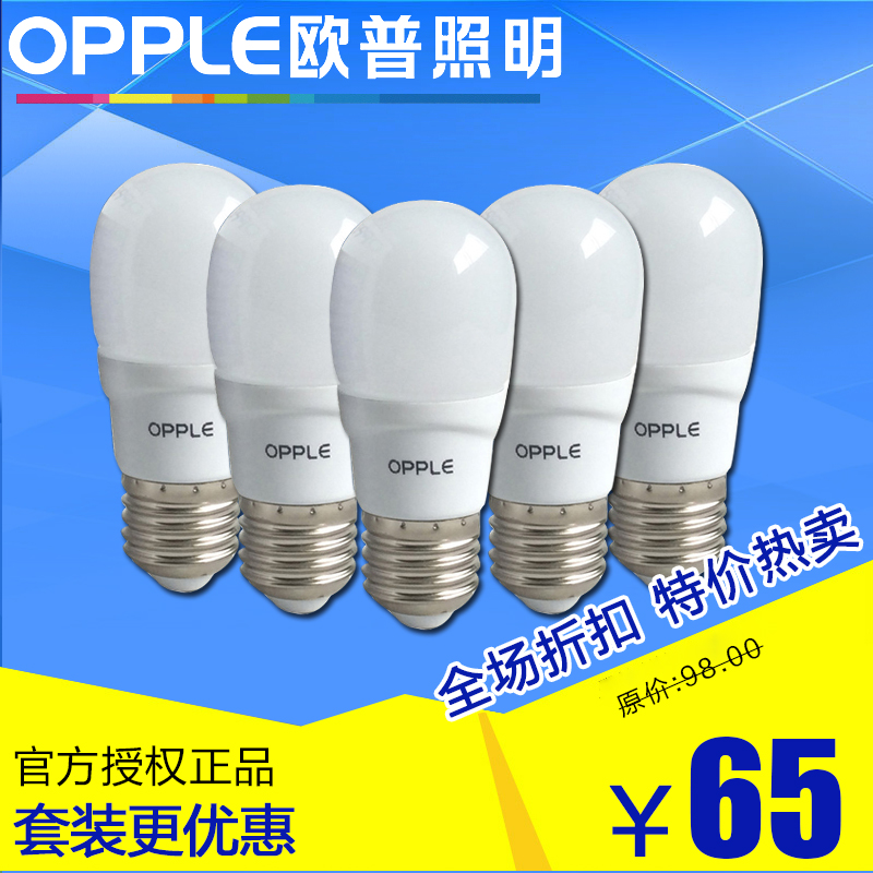 LED-светильник OPPLE  Led E14/e27 Lamp3w5