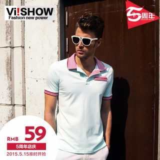 Viishow men's short sleeve polo shirt men's College wind pure elegance fashion slim comfort summer casual polo shirt