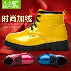 木木屋童鞋 2014女童靴子冬款 冬季宝宝皮鞋 儿童马丁靴 男童短靴