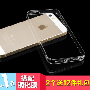 iphone5s phone shell silicone protective sleeve border apple 5s new ultra-thin transparent all-inclusive tpu soft shell 5
