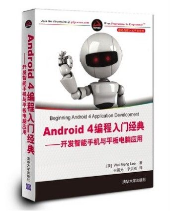 Cheap Applications For Java Phones, find Applications For Java Phones ...