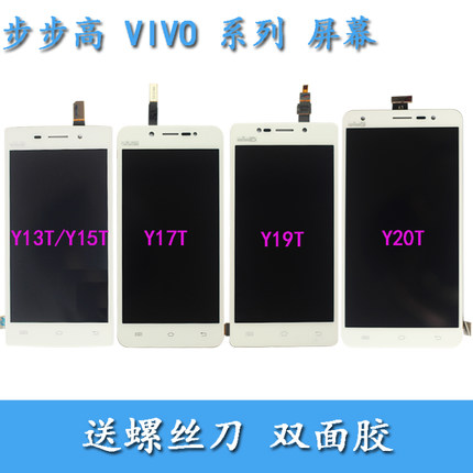 BBK VIVO Y15T touchscreen display Y17T Y20 y19t Y13T original LCD screen assembly