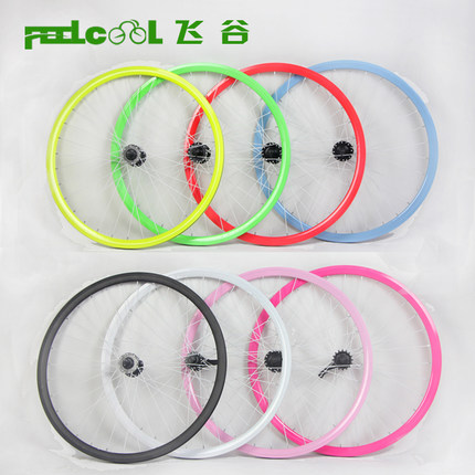 Dead coaster brake hubs front and rear wheels 700C pour group cycling bike laps 30MM color wheel tire rims