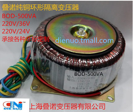 Buy DIENUO stacked promise BOD-800VA toroidal isolation