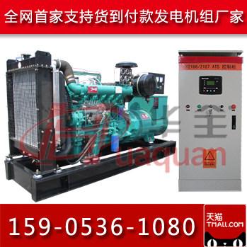 Direct Weifang Diesel 100kw diesel generator set automatic flush of Total copper generator Huaquan