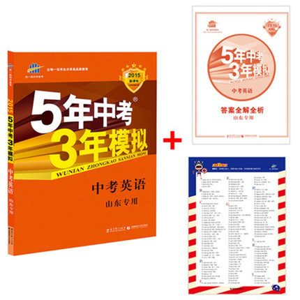 Cheap English Test 5, find English Test 5 deals on line at Alibaba com