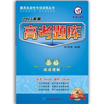 Cheap Exam Reading, find Exam Reading deals on line at