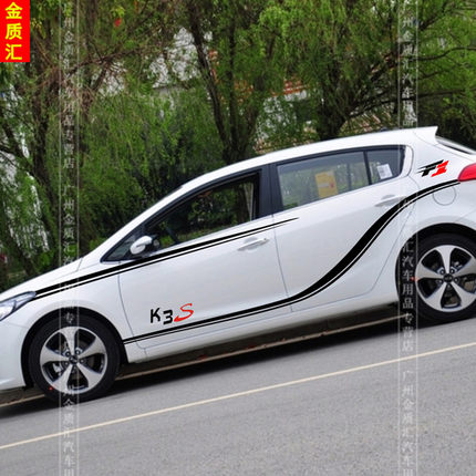 Kia k3s car stickers garland k2 hatchback body waist stickers car stickers car modification vehicle full