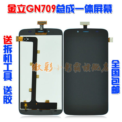 New original Gionee GN706L GN709 E6min E5 display inside and outside LCD touch screen assembly
